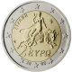 Greece 2 Euro Coin 2002 - © European Central Bank