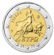 Greece 2 Euro Coin 2008 - © Michail