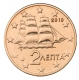 Greece 2 cent coin 2010 - © Michail