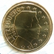 Luxembourg 50 Cent Coin 2005 - © eurocollection.co.uk