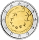 Slovenia 2 Euro Coin - 10th Anniversary of the Adoption of the Euro 2017 - © Michail