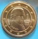 Austria 1 Euro Coin 2007 - © eurocollection.co.uk