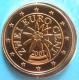 Austria 2 Cent Coin 2007 - © eurocollection.co.uk