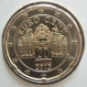 Austria 20 Cent Coin 2013 - © eurocollection.co.uk