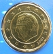 Belgium 20 Cent Coin 2001 - © eurocollection.co.uk