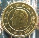 Belgium 50 Cent Coin 2005 - © eurocollection.co.uk