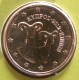 Cyprus 1 Cent Coin 2012 - © eurocollection.co.uk