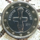 Cyprus 1 Euro Coin 2011 - © eurocollection.co.uk