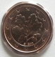 Germany 1 Cent Coin 2012 G - © eurocollection.co.uk