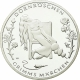 Germany 10 Euro Commemorative Coin - Grimm's Fairy Tales - Little Briar Rose 2015 - Brilliant Uncirculated - © NumisCorner.com