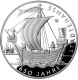 Germany 10 Euro silver coin 650 years Hanseatic Cities 2006 - Brilliant Uncirculated - © Zafira