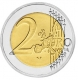 Germany 2 Euro Coin 2006 - Schleswig-Holstein - Holstentor Lübeck - A - Berlin - © Michail
