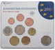 Germany Official Euro Coin Sets 2008 A-D-F-G-J complete Brilliant Uncirculated - © Jorge57