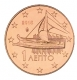 Greece 1 Cent Coin 2015 - © Michail