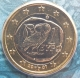 Greece 1 Euro Coin 2007 - © eurocollection.co.uk