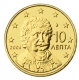 Greece 10 Cent Coin 2004 - © Michail