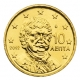 Greece 10 Cent Coin 2012 - © Michail