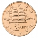 Greece 2 Cent Coin 2004 - © Michail