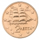 Greece 2 Cent Coin 2007 - © Michail