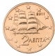 Greece 2 Cent Coin 2011 - © Michail