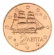 Greece 2 Cent Coin 2015 - © Michail