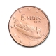 Greece 5 Cent Coin 2008 - © bund-spezial