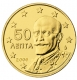 Greece 50 Cent Coin 2006 - © Michail