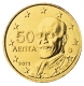 Greece 50 Cent Coin 2012 - © Michail