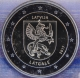 Latvia 2 Euro Coin - Regions Series - Latgale 2017 - © eurocollection.co.uk