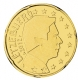 Luxembourg 20 Cent Coin 2012 - © Michail