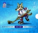 Slovakia Euro Coinset IIHF World Ice Hockey Championships 2011 - © Zafira
