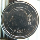 Belgium 1 Cent Coin 2009 - © eurocollection.co.uk