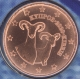 Cyprus 1 Cent Coin 2020 - © eurocollection.co.uk