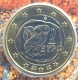Greece 1 Euro Coin 2012 - © eurocollection.co.uk