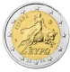 Greece 2 Euro Coin 2004 - © Michail