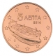 Greece 5 Cent Coin 2014 - © Michail