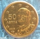 Greece 50 Cent Coin 2005 - © eurocollection.co.uk
