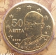 Greece 50 Cent Coin 2006 - © eurocollection.co.uk
