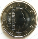 Luxembourg 1 Euro Coin 2005 - © eurocollection.co.uk