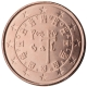 Portugal 1 Cent Coin 2002 - © European Central Bank