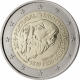 Portugal 2 Euro Coin - 500th Anniversary of the First Circumnavigation of Earth by Magellan 2019 - © European Central Bank