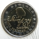 Slovenia 2 Euro Coin 2011 - © eurocollection.co.uk