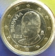 Spain 1 Euro Coin 2012 - © eurocollection.co.uk