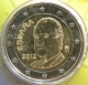 Spain 2 Euro Coin 2012 - © eurocollection.co.uk