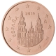 Spain 5 Cent Coin 2014 - © European Central Bank