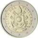 Vatican 2 Euro Coin 2017 - © European Central Bank
